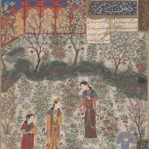 Documento Persiano